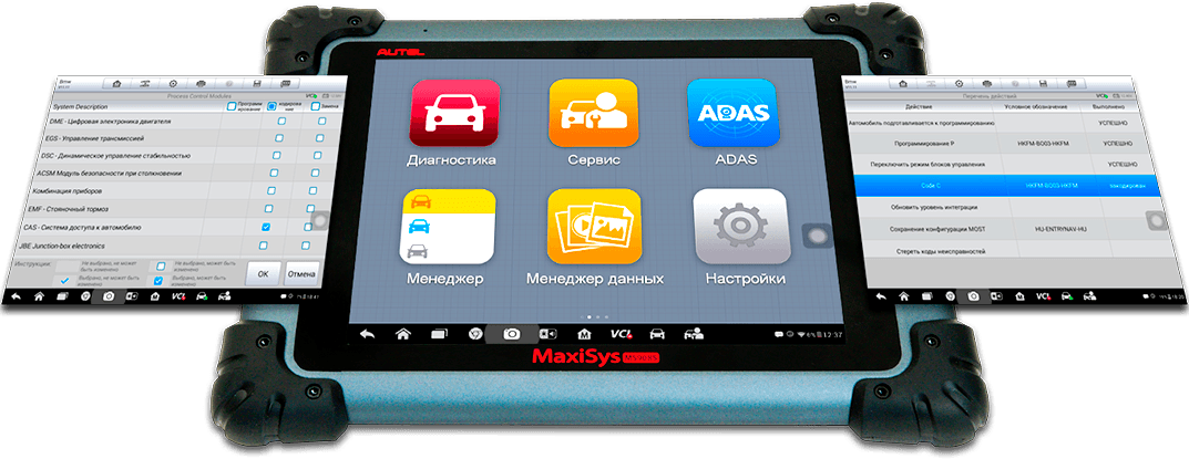 MaxiSys MS908S Pro Russian Version
